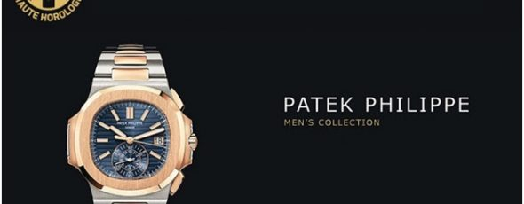 patek-blog3